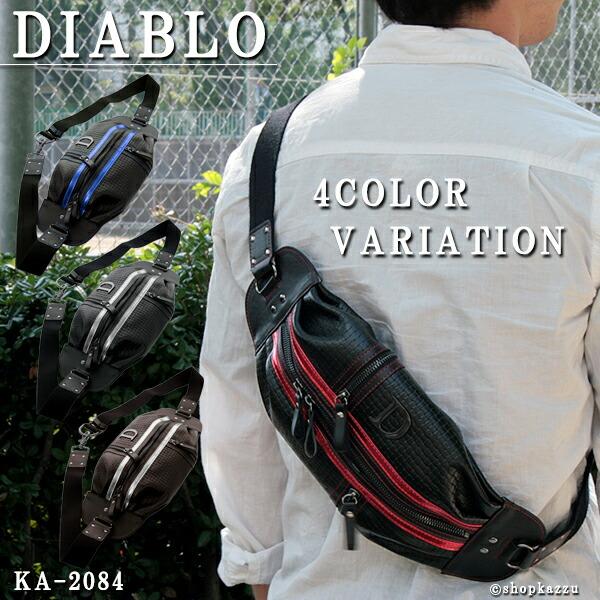 DIABLO2wayボディ/ウエスト/ヒップバッグイメージ写真メイン