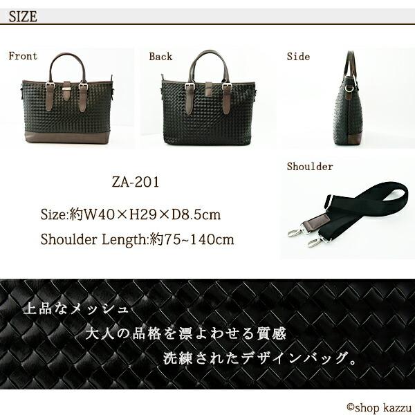 ビジネスバッグ メンズ メッシュ 大容量 2WAYバッグ ZARIO(2色)【ZA-201】イメージ写真6