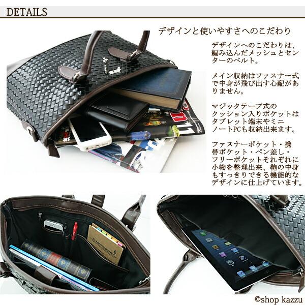 ビジネスバッグ メンズ メッシュ 大容量 2WAYバッグ ZARIO(2色)【ZA-201】イメージ写真5