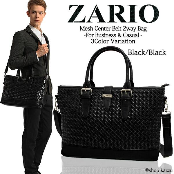 ビジネスバッグ メンズ メッシュ 大容量 2WAYバッグ ZARIO(2色)【ZA-201】イメージ写真1
