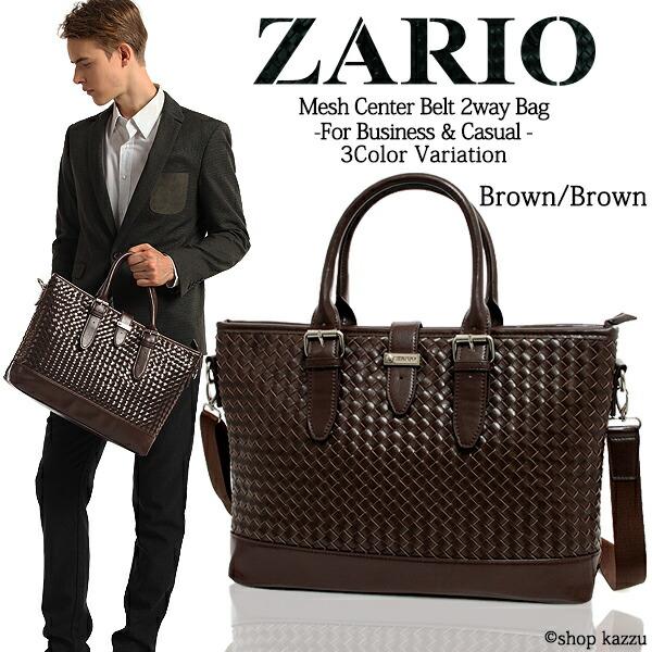 ビジネスバッグ メンズ メッシュ 大容量 2WAYバッグ ZARIO(2色)【ZA-201】イメージ写真3