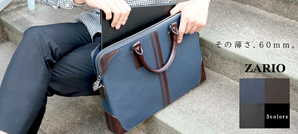 ビジネスリュック ビジネスバッグ A4対応 A4 B4 2way 自立型 通勤 社会人 底鋲