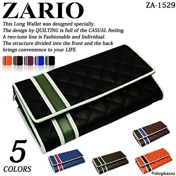 長財布 メンズ 牛革 多機能 キルティング加工 L字ファスナー ZARIO(5色)【ZA-1529】イメージ写真1
