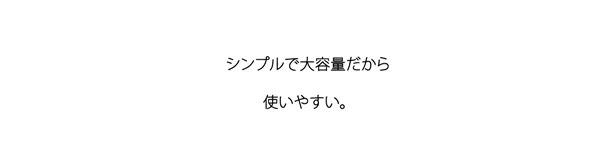 リュック メンズ レディース 1680Dナイロン デイパック RURSOS (6色) 【C-0104】イメージ写真2