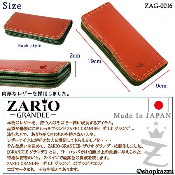 長財布 牛革 栃木レザー ダブルステッチ ZARIO-GRANDEE- (5色) 【ZAG-0016】イメージ写真6