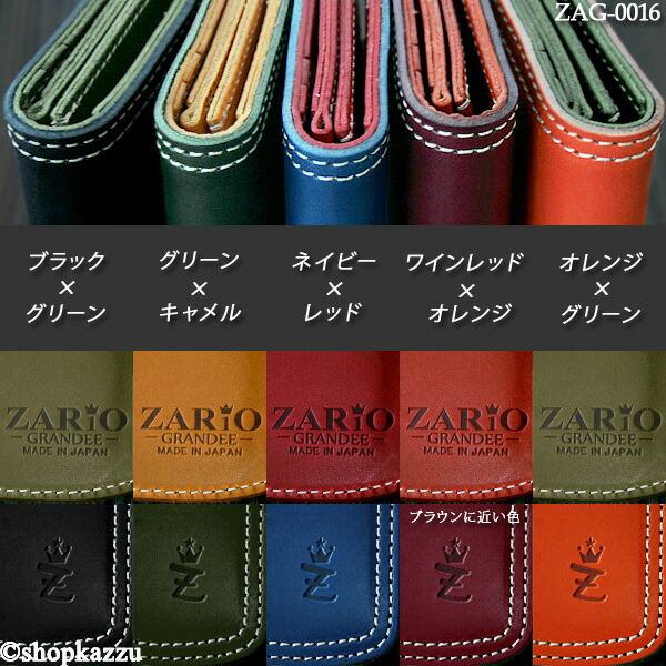 長財布 牛革 栃木レザー ダブルステッチ ZARIO-GRANDEE- (5色) 【ZAG-0016】イメージ写真7