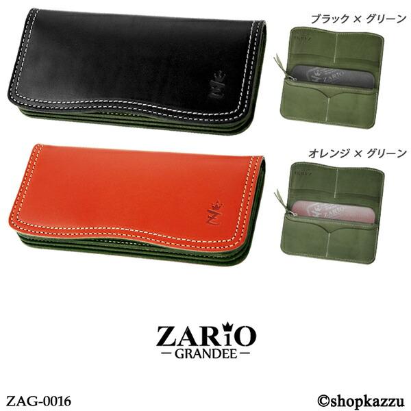 長財布 牛革 栃木レザー ダブルステッチ ZARIO-GRANDEE- (5色) 【ZAG-0016】イメージ写真8
