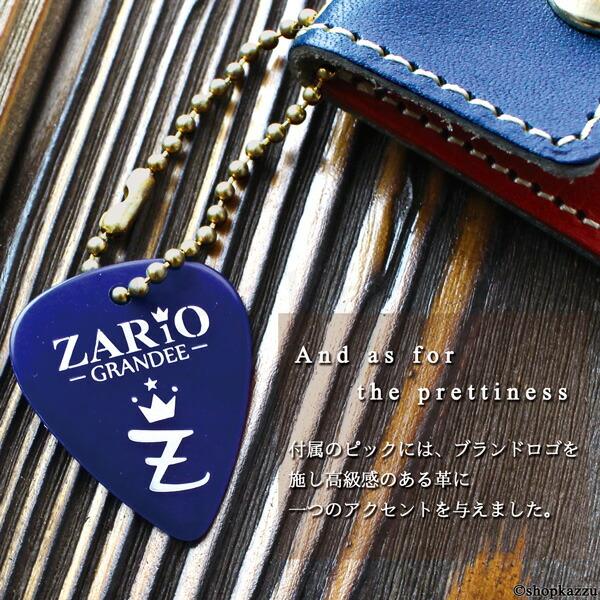 携帯灰皿 メンズ 牛革 栃木レザー コインケース ZARIO-GRANDEE- (5色・3種) 【ZAG-0024】イメージ写真4