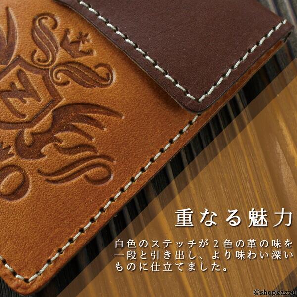携帯灰皿 メンズ 牛革 栃木レザー コインケース ZARIO-GRANDEE- (5色・3種) 【ZAG-0024】イメージ写真5