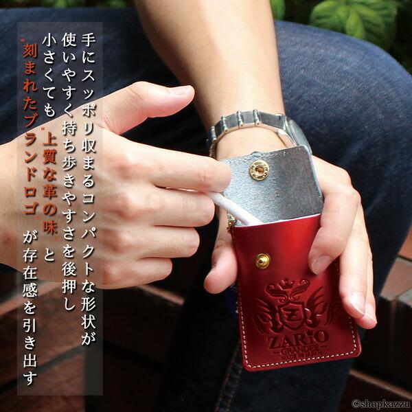 携帯灰皿 メンズ 牛革 栃木レザー コインケース ZARIO-GRANDEE- (5色・3種) 【ZAG-0024】イメージ写真6
