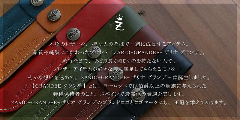 ブランド 本革 牛革 リアルレザー 栃木レザー 日本製 コンパクト