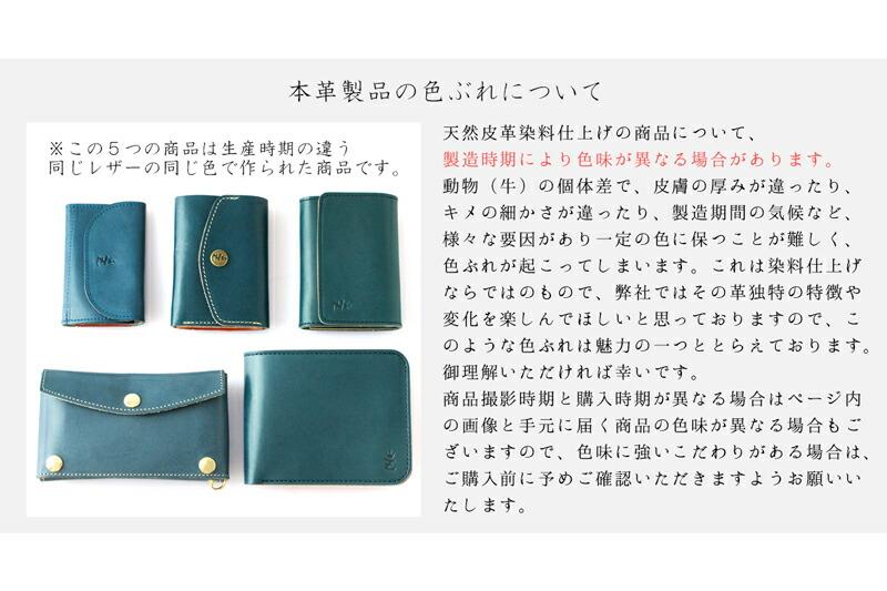 二つ折り財布 ユニセックス 牛革 栃木レザー使用 ZARIO-GRANDEE-【ZAG-0001】イメージ写真5