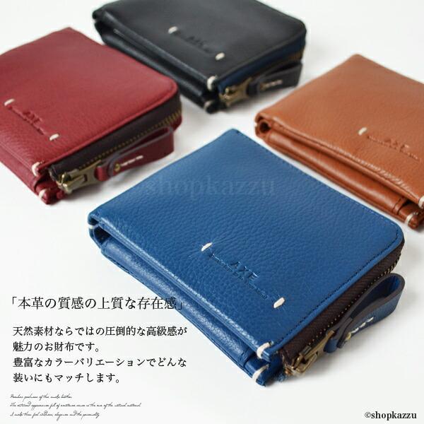 二つ折り財布 メンズ 牛革 L字ファスナー ショートウォレット AXE アックス (4色)【No.602632】イメージ写真2