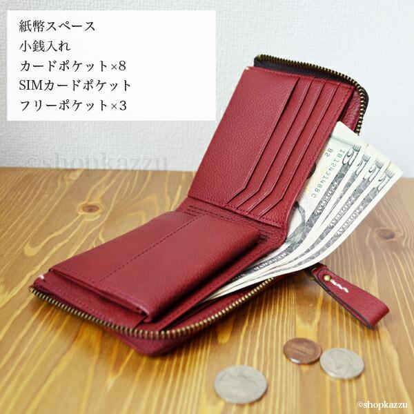 二つ折り財布 メンズ 牛革 L字ファスナー ショートウォレット AXE アックス (4色)【No.602632】イメージ写真3