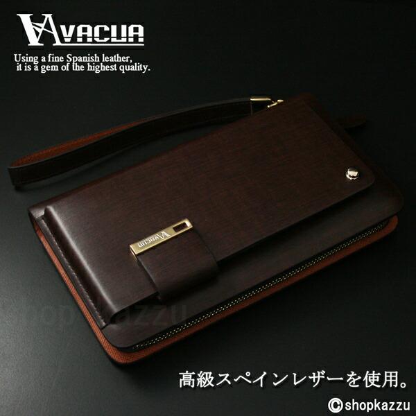 ラウンド長財布 メンズ スペインレザー 牛革 多機能 セカンドバッグ VACUA(2色)【VA-003】イメージ写真2