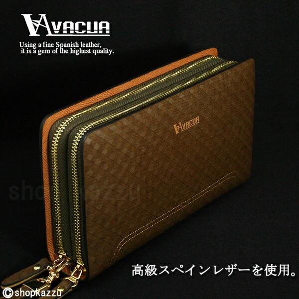 セカンドバッグ メンズ スペインレザー 牛床革 メッシュ ダブルファスナー VACUA (4色)【VA-004】イメージ写真3