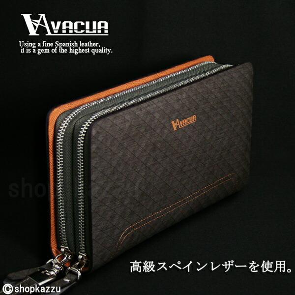 セカンドバッグ メンズ スペインレザー 牛床革 メッシュ ダブルファスナー VACUA (4色)【VA-004】イメージ写真5