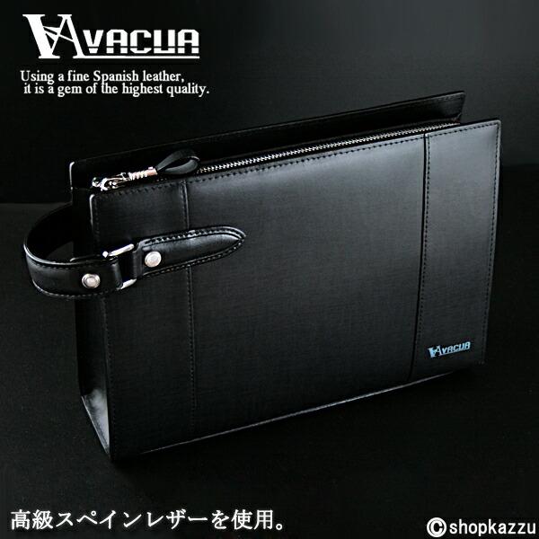 VACUA 長財布 VA-002