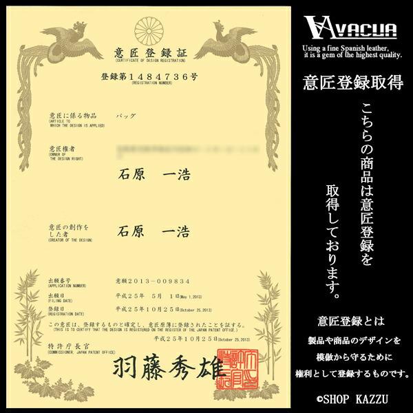 セカンドバッグ メンズ スペインレザー 牛床革 メッシュ ダブルファスナー VACUA (4色)【VA-004】イメージ写真12