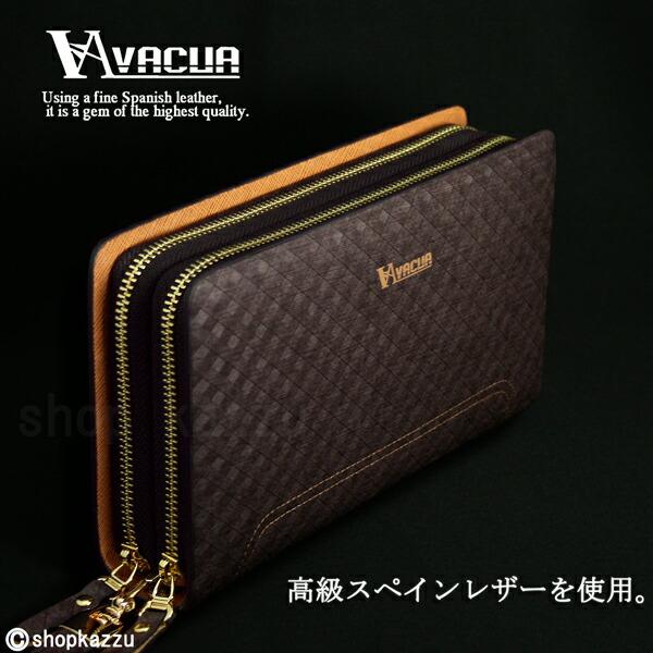 セカンドバッグ メンズ スペインレザー 牛床革 メッシュ ダブルファスナー VACUA (4色)【VA-004】イメージ写真4
