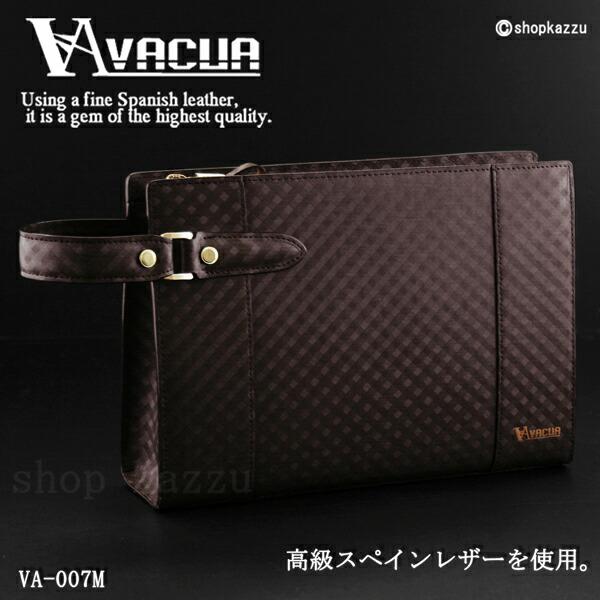 セカンドバッグ メンズ スペインレザー 牛床革 メッシュ ループハンドル VACUA (3色) 【VA-007M】イメージ写真4
