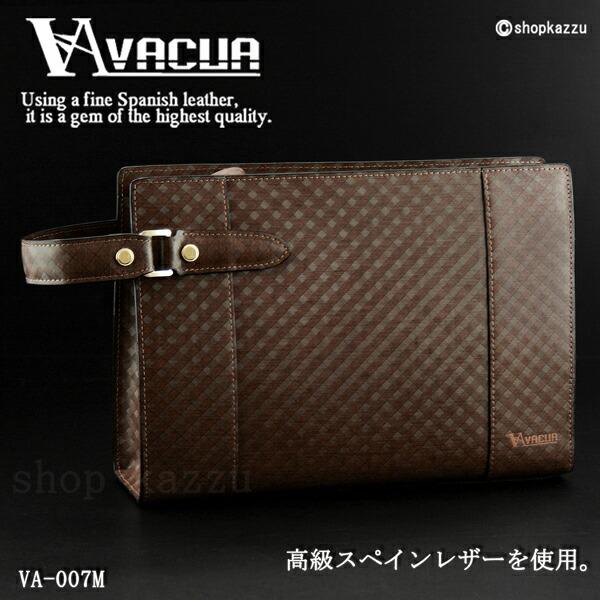 セカンドバッグ メンズ スペインレザー 牛床革 メッシュ ループハンドル VACUA (3色) 【VA-007M】イメージ写真3