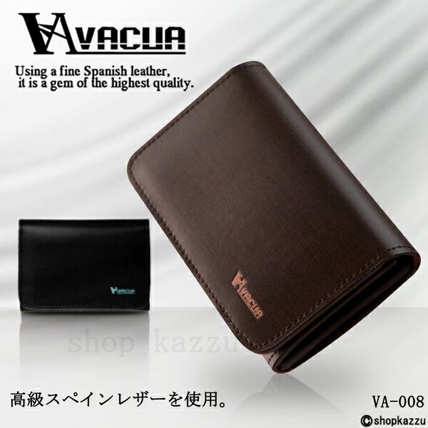名刺入れ メンズ スペインレザー 牛床革 カードケース VACUA (2色) 【VA-008】イメージ写真1