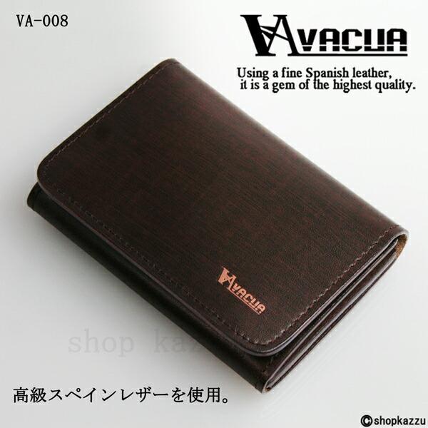 名刺入れ メンズ スペインレザー 牛床革 カードケース VACUA (2色) 【VA-008】イメージ写真2