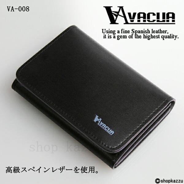 名刺入れ メンズ スペインレザー 牛床革 カードケース VACUA (2色) 【VA-008】イメージ写真3