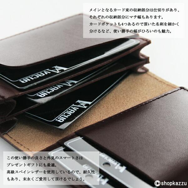 名刺入れ メンズ スペインレザー 牛床革 カードケース VACUA (2色) 【VA-008】イメージ写真5