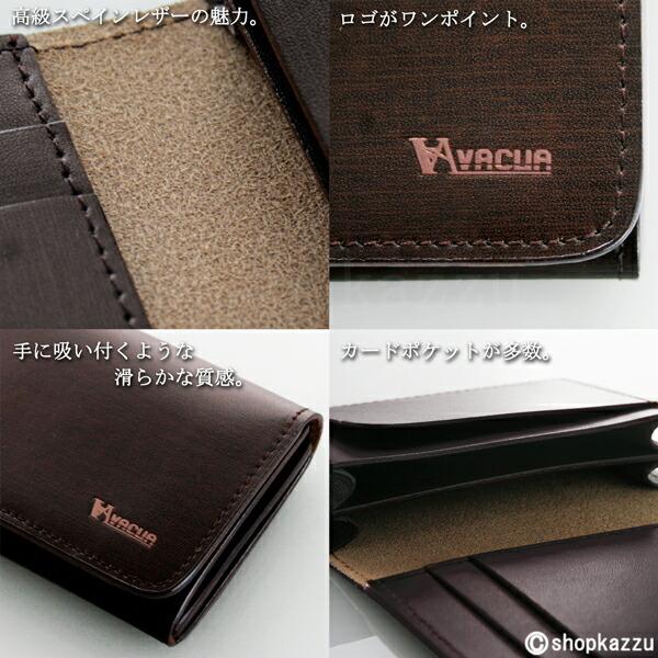 名刺入れ メンズ スペインレザー 牛床革 カードケース VACUA (2色) 【VA-008】イメージ写真6