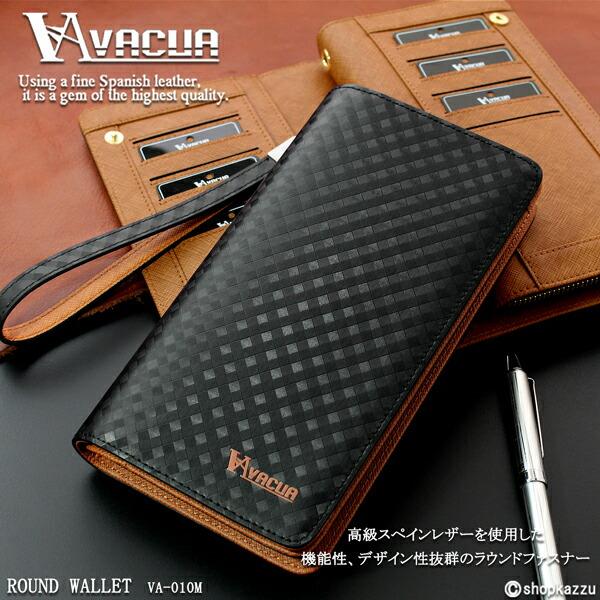 VACUA 長財布 VA-010M