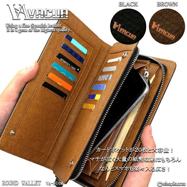 05b1cbd5d493 長財布 メンズ 牛床革 スペインレザー 多機能 ラウンドファスナー VACUA (2色