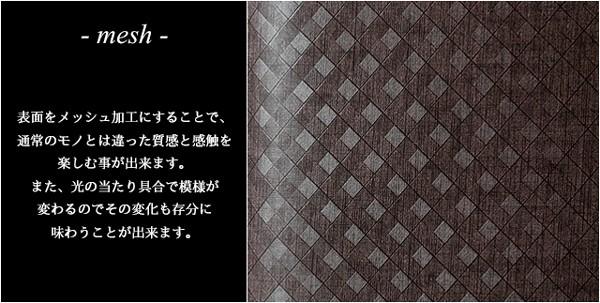 名刺入れ メンズ スペインレザー 牛床革 メッシュ カードケース VACUA (3色) イメージ写真1