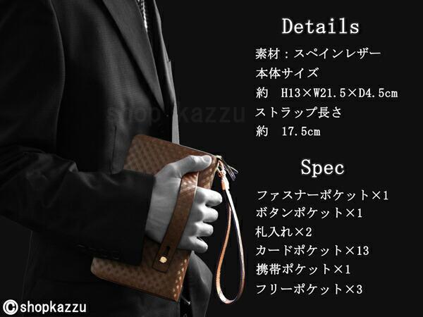 セカンドバッグ メンズ スペインレザー 牛床革 メッシュ ダブルファスナー VACUA (4色)【VA-004】イメージ写真9