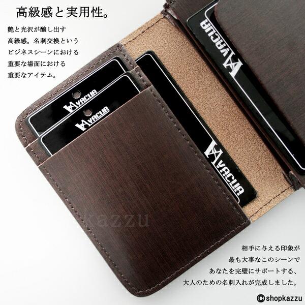 名刺入れ メンズ スペインレザー 牛床革 カードケース VACUA (2色) 【VA-008】イメージ写真4