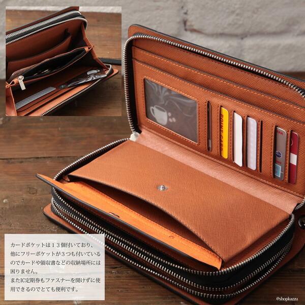 セカンドバッグ メンズ スペインレザー 牛床革 メッシュ ダブルファスナー VACUA (4色)【VA-004】イメージ写真8
