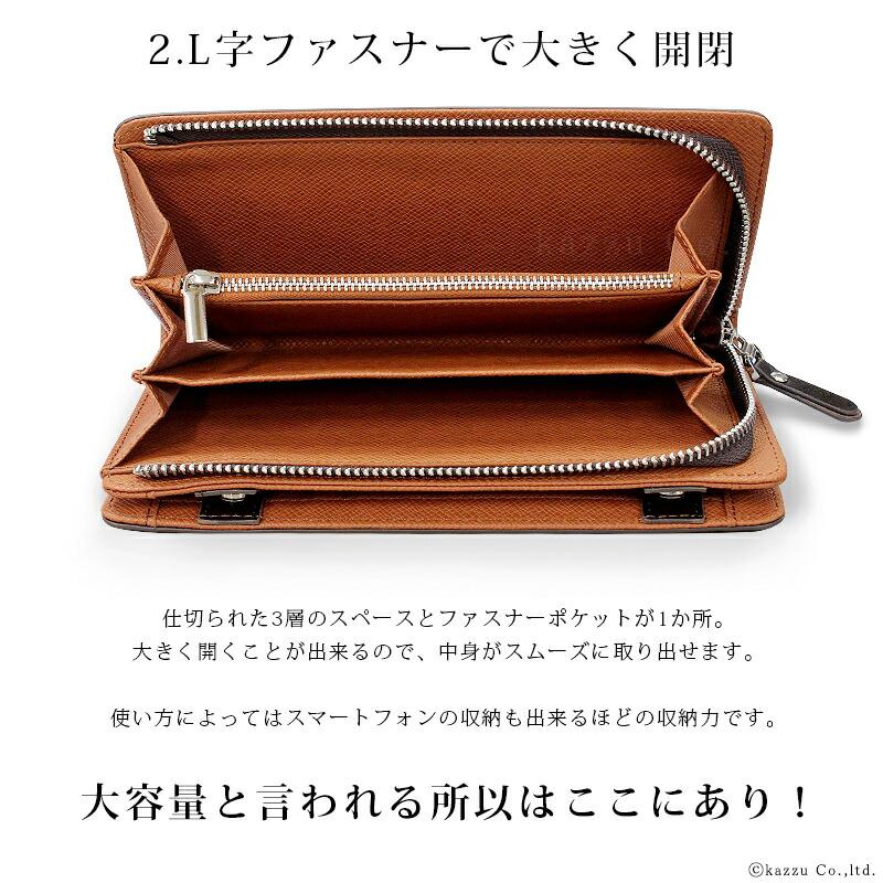長財布 財布 メンズ L字ファスナー 牛床革 レザー 革 ブランド 人気