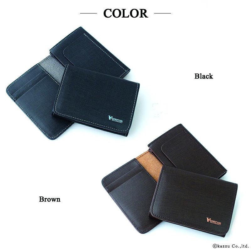 名刺入れ メンズ スペインレザー 牛床革 カードケース VACUA (2色) 【VA-008】イメージ写真8