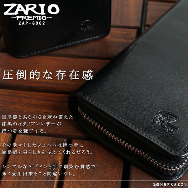 長財布 メンズ 大容量 牛革 アンティーク ラウンドファスナー ZARIO-PREMIO-【ZAP-6002】イメージ写真2