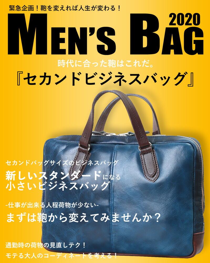 日本製の本革ミニビジネスバッグ