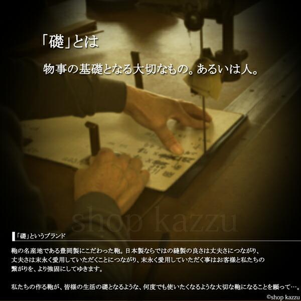 ビジネスバッグ メンズ ポリカーボネート 2WAY ミニダレスバッグ 礎 【IS-9011】イメージ写真6
