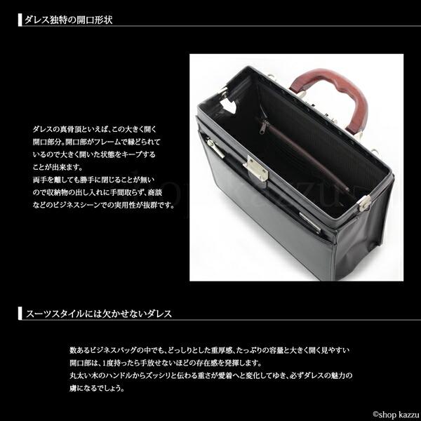 ビジネスバッグ メンズ ポリカーボネート 2WAY ミニダレスバッグ 礎 【IS-9011】イメージ写真9