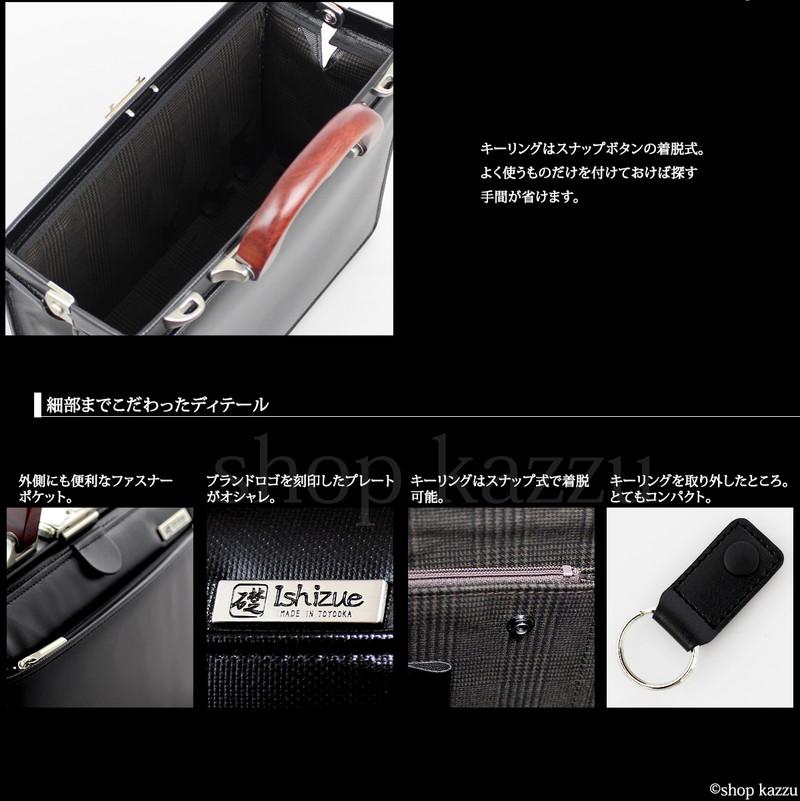 ビジネスバッグ メンズ ポリカーボネート 2WAY ミニダレスバッグ 礎 【IS-9011】イメージ写真13