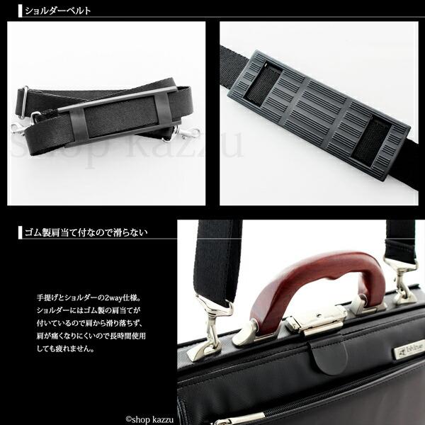 ビジネスバッグ メンズ ポリカーボネート 2WAY ミニダレスバッグ 礎 【IS-9011】イメージ写真16
