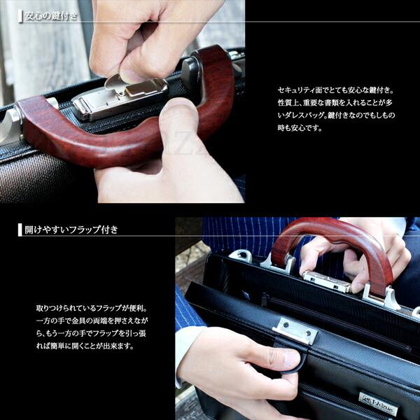 ビジネスバッグ メンズ ポリカーボネート 2WAY ミニダレスバッグ 礎 【IS-9011】イメージ写真15