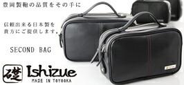 ビジネスバッグ メンズ メッシュ 大容量 2WAYバッグZARIO (2色)