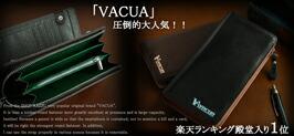 キーケース メンズ 牛革 キーリング付き 6連キーケース VACUA ヴァキュア (5色)