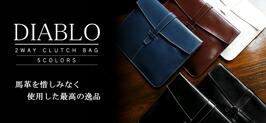 ビジネスバッグ 薄マチカジュアルバッグ EL-DIABLO (4色)
