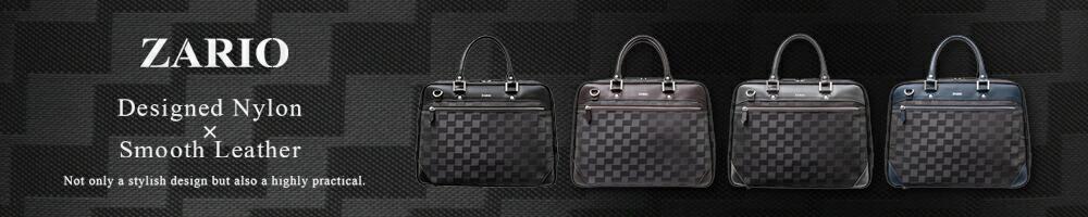 ビジカジバッグの決定版ZARIO2525